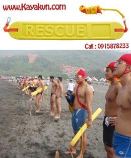 rescue tube