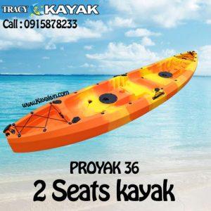 kayak-2-cho-gia-re