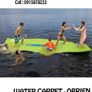 water carpet deluxe